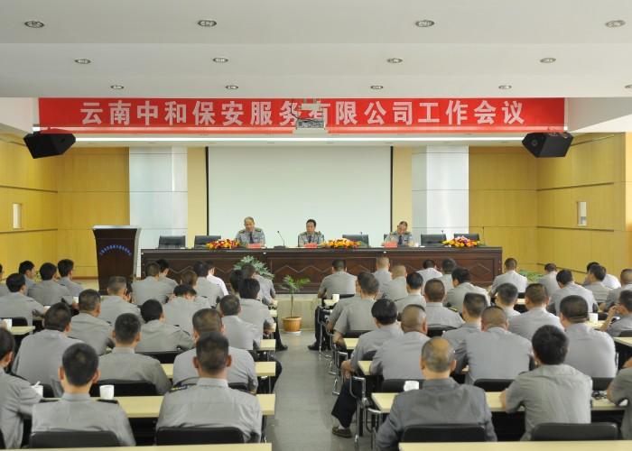 消防培训1