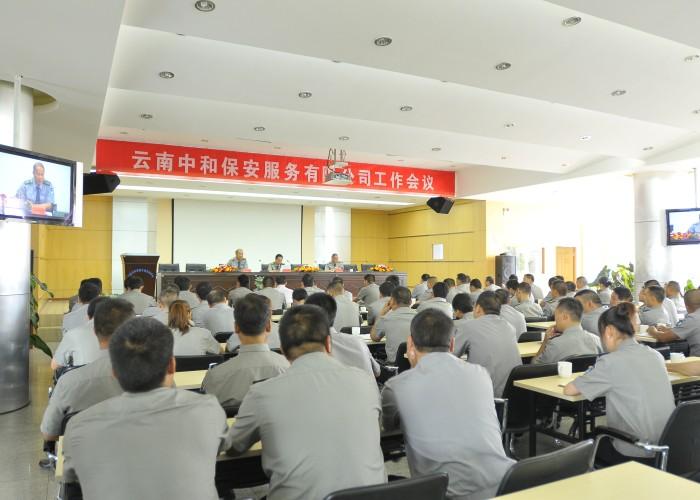 消防培训2