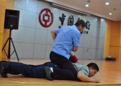 培训会议2
